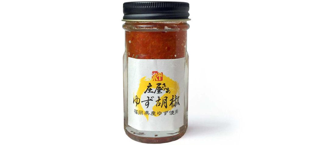 庄屋さんの柚子胡椒(赤)