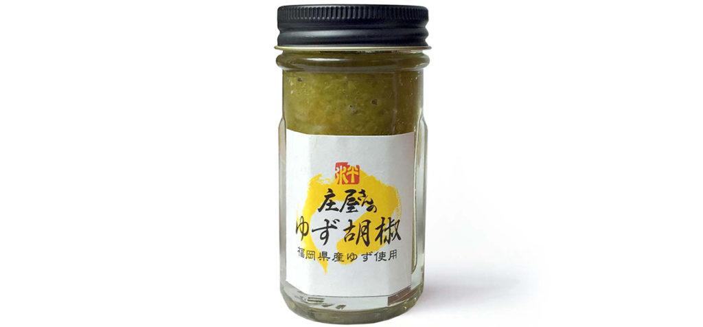 庄屋さんの柚子胡椒(青)